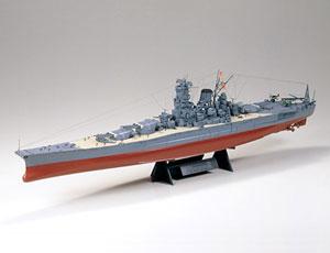TAM-78016-Musashi