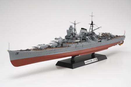 TAM-78022-Mikuma