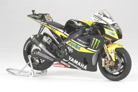 TAM-14119-Yamaha