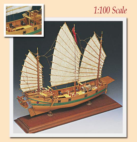 113-1421-Chinese-Junk