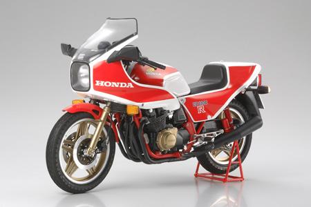 TAM-16033-Honda