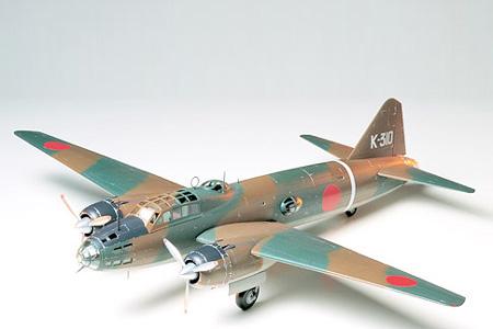 TAM-61049-Mitsubishi