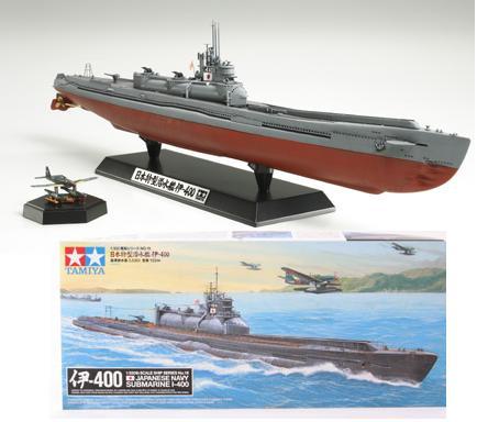 TAM-78019-Submarine