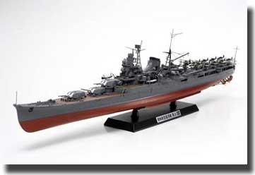 TAM-78021-Mogami