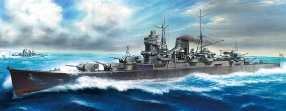 TAM-78023-Heavy-Mogami